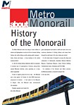About Metro Monorail thumbnail